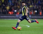 Fenerbahçe 3-2 Çaykur Rizespor