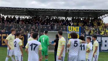 MKE Ankaragücü 0-5 Fenerbahçe (U-21)
