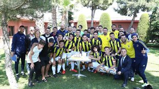 Fenerbahçe 2-0 Antalyaspor (U-21)