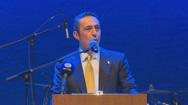 Başkanımız Ali Koç: Çok büyük bir kampanyanın arifesindeyiz
