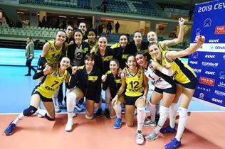 Fenerbahçe Opet, Dinamo Moskova'yı ağırlıyor