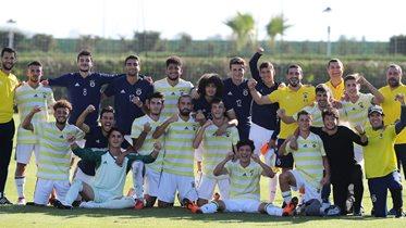 Fenerbahçe 6-0 MKE Ankaragücü (U21)